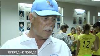 Новости МТМ - Запорожских волейболистов проводили на Всемирные игры ветеранов - 30.07.2013