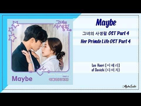 Lee Haeri [이해리] Of DAVICHI [다비치] - Maybe [Her Private Life/그녀의 사생활 OST Part 4]  Lyrics/가사