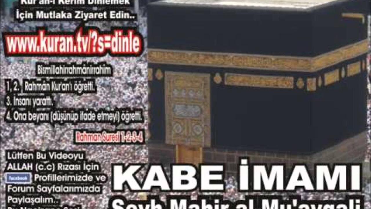 Yasin Suresi [ TAMAMI ] - Kabe imamı Şeyh Mahir al-Mu'ayqali