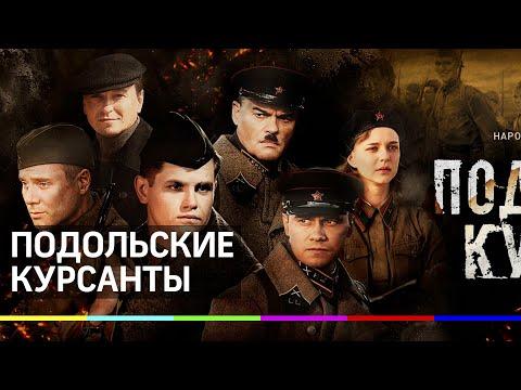 Игорь Угольников представил трейлер своей кинокартины