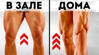 9-минутная домашняя тренировка для ног с собственным весом