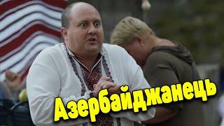 ЭТОТ СЕРИАЛ ОБОЖАЮТ ВСЕ! Засуха в Полтаве Лучшие комедии, Сериалы HD