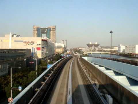 Prin Tokyo cu trenuletul fara sofer - partea II