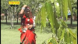 Chetawani Bhajan   Meera Baai   Rajasthani