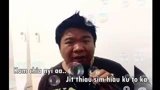 Lo Pho Nyi Sin Khu Le 老婆你辛苦了 - Ricardo Hyan (Hakka客家)