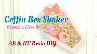 AB & UV Resin DIY Coffin Box Shaker October's Elves Box
