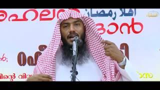 Rafeeq salafi (Ahlan Ramadan) أهلا رمضان
