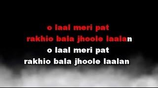 Duma Dum Mast Kalandar Video Karaoke With Scrolling Lyrics Runa Laila