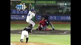 2002 한국시리즈 삼성 VS LG 6차전 9회말   …
