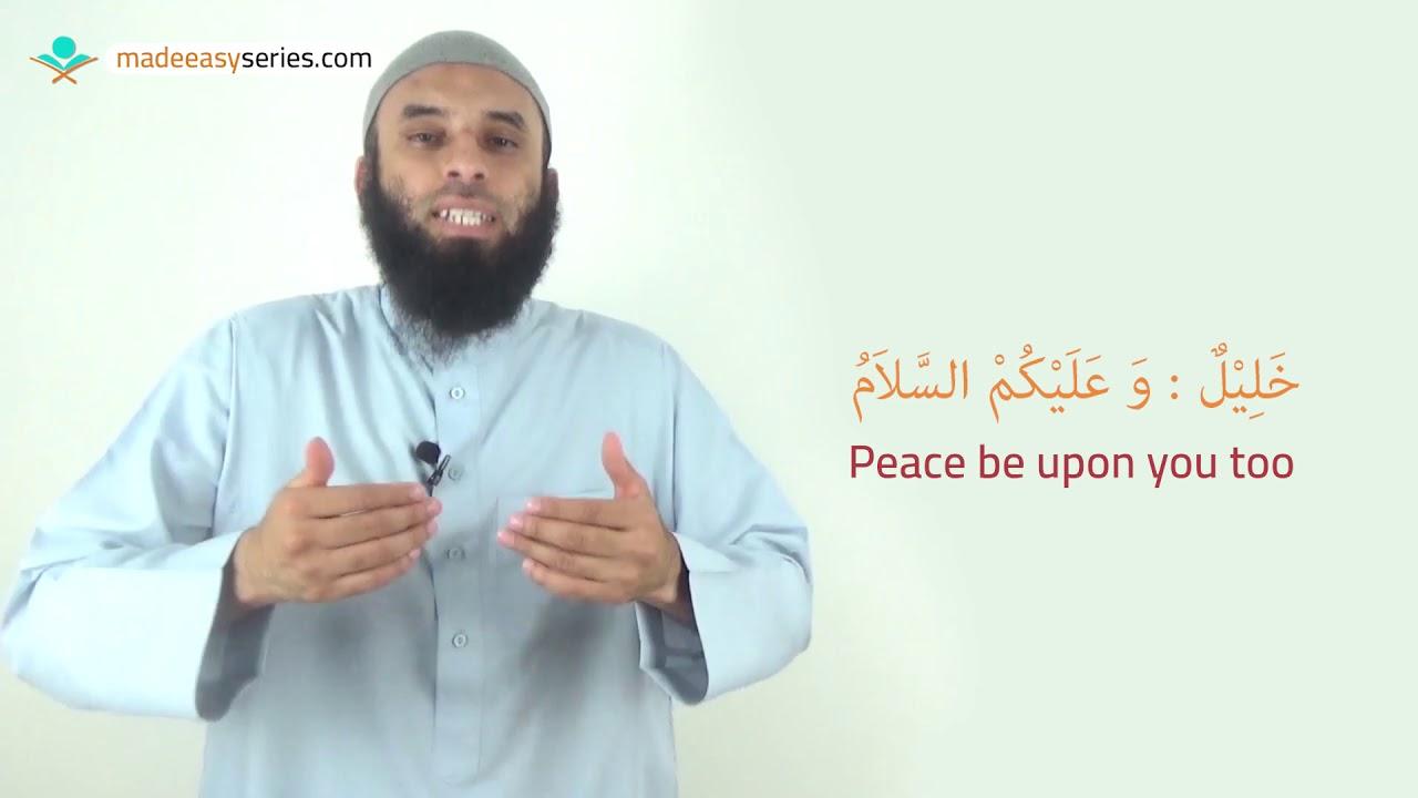 Download *New* Al Arabiyyah Bayna Yadayk Book 1- Unit 1- Convo 1- Part 1 (Pg 2)   Abu Muhammad