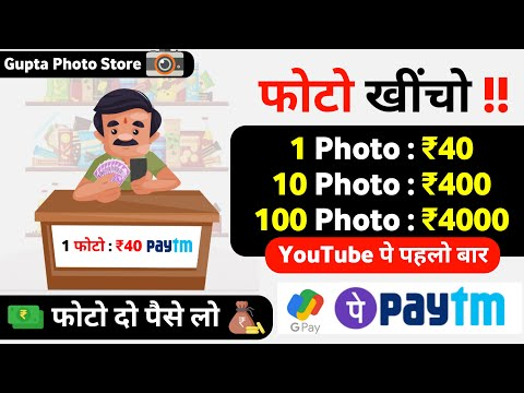 🔴 New Earning App 2021 Today ₹4000 Free PayTM Cash | Make Money Online | Paytm Cash Earning Apps