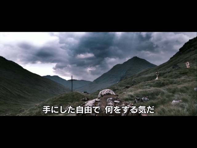 映画『ヴァルハラ・ライジング』予告編