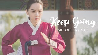 Download DinDin ♡ Keep Going ♡ Mr. Queen OST part 5 MV sub español + roma hangul