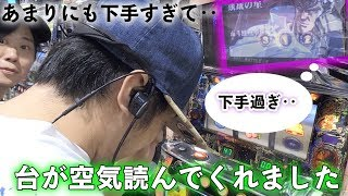 お問い合わせ→info@p-tk.com.