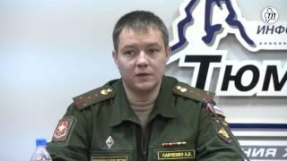Контрактники становятся участниками специальной военной ипотеки(, 2015-02-05T09:15:28.000Z)