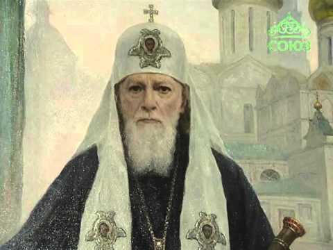 Хранители памяти. Обретение мощей Святейшего Патриарха Тихона. Рассказывает археолог Сергей Беляев