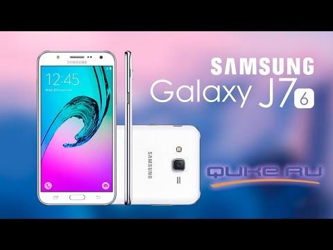 Обзор Samsung Galaxy J7 2016 - Первый взгляд ◄ Quke.ru ►
