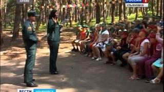 Выпуск программы ''Вести-Ульяновск'' 21 мая 2014 г. 14.30