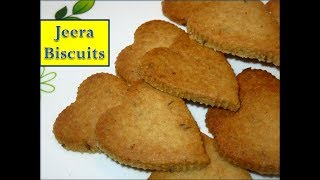शाम की चाय का मज़ा दोगुना कर देंगे ये टेस्टी नमकीन जीरा बिस्कुट | Easy Cumin Cookie Recipes
