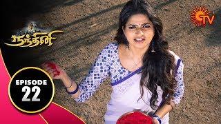 Nandhini - Episode 22 Sun TV Serial Super Hit Tamil Serial