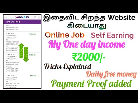 ₹2000/- My One Day Income | Online Job | Self Earning | Bank | Tricks Explained | Daily Cash | Tamil