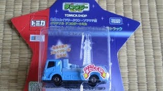 東京スカイツリータウン ソラマチ店 オリジナル テコロジートミカ ジオラマ運搬トラック thumbnail