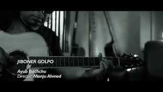Jiboner Golpo of AB Official Video