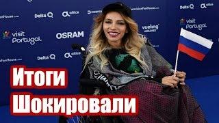Юлия Самойлова не попала в финал «Евровидения 2018» – шокирующие итоги второго полуфинала конкурса