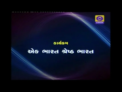 Morning News at 7:30 AM | Date 17-11-2018