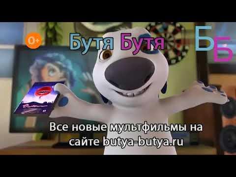3 сезон 19 серия друзья