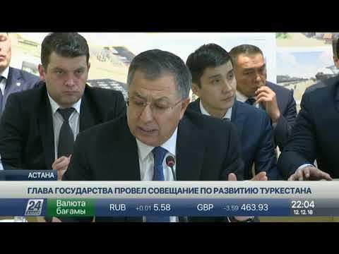 Президент Казахстана дал