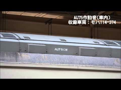 AU75クーラー 作動音(車内)