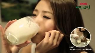 JINRO マッコリ「児玉菜々子」児玉菜々子 児玉菜々子 検索動画 21