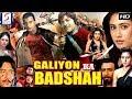 Galiyon Kaa Badshah Full Hindi Action Movie Raaj Kumar, Mithun Chakraborty, Hema , Smita , Poonam