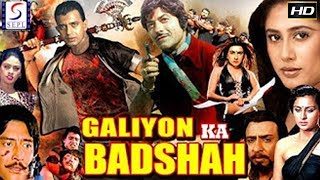 Galiyon kaa badshah - full hindi action movie -raaj kumar, mithun chakraborty, hema , smita , poonam