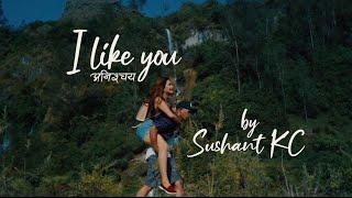 I Like You  'Anishchaya'  - Sushant KC ( Lyric)