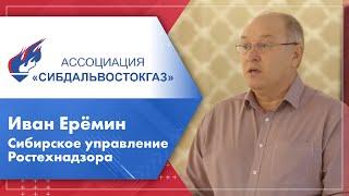 НТС Ассоциации «Сибдальвостокгаз» (Омск, 2019 г.)