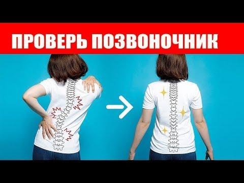 Лечебная физкультура при опущении матки