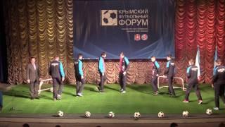 Крымский футбольный Форум. Часть 2