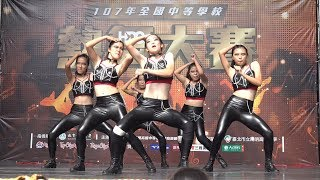 【無限HD】107年全國中等學校熱舞大賽 北區 高中女生組 8 北一舞蹈(4K HDR)