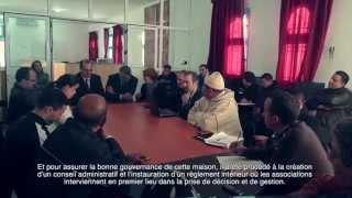 مشروع الحكامة الجيدة للجماعة الحضرية لشفشاون: دعم الديموقراطية  وتعزيز مشاركة المجتمع المدني بشمال المغرب