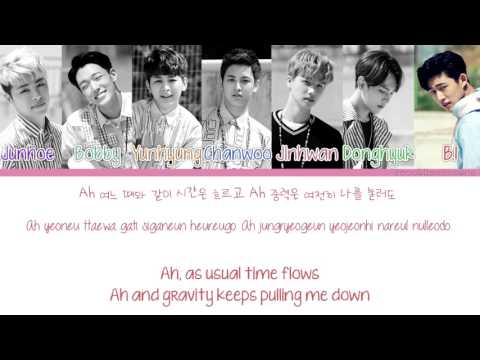 [Color Coded/Han/Eng/Rom] iKON - M.U.P