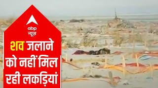 People failed to afford firewood for cremation in pandemic | Satya Vachan(18.05.2021)