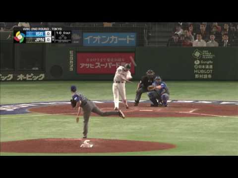 Japan Vs Israel | 8 - 3 | Highlights | World Baseball Classic 2017