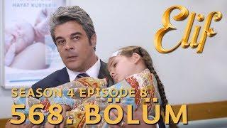 Download Elif 568  Bölüm | Season 4 Episode 8 MP3 - Matikiri