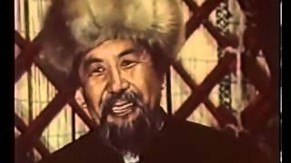 Кыргыз-Казак акындары отрывок из фильма