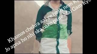 Dil darda Punjabi song ♥️♥️