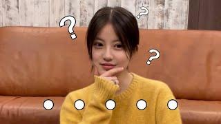 今田美桜、クイズに挑戦!頭の中は【?】でいっぱい…!?【#今田美桜】