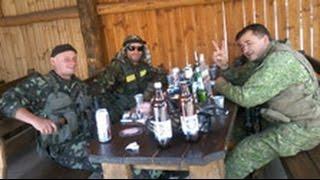 Украинские военные в Славянске беспробудно пьют   СМИ