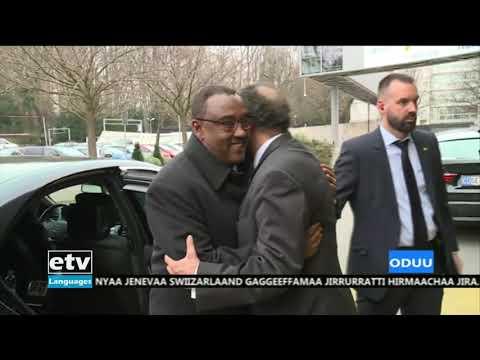 Oduu Afaan Oromoo,